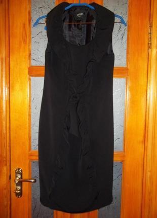 Нарядное вечернее платье krisstel