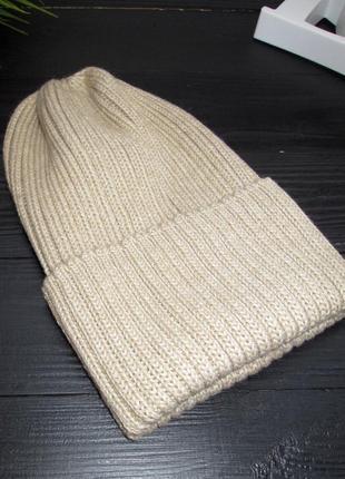 Хит базовая вязаная шапка бини резинка тыковка итальянский меринос песочный беж