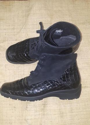 Ботинки semler