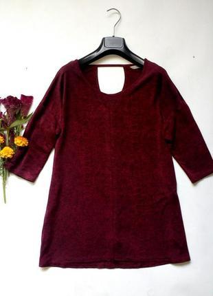 Лёгкий свитер трикотажная блуза