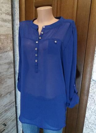 Красивенная удлиненная блуза рубашка