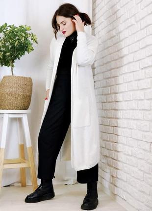 Кардиган белый удлиненный с карманами теплый