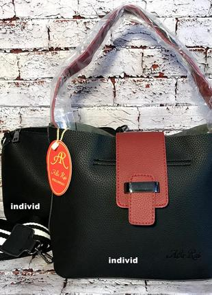 Женская сумка набор 2 в 1 комплект alex rai. кожаная сумка клатч алекс рей.