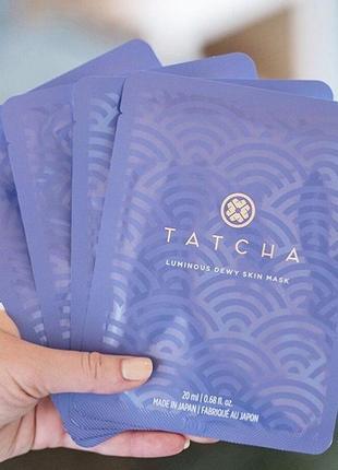 Масочка для лица tatcha lumious skin sheet mask