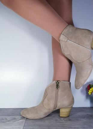 Нежные замшевые ботинки на каблуке р 39