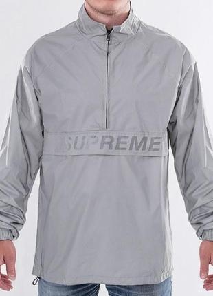 Рефлективная куртка анорак supreme суприм светоотражающая одежда