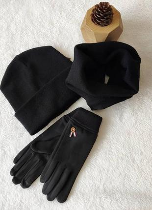 Шапка,  хомут і рукавички комплект