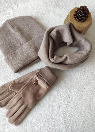 Шапка,  хомут и перчатки комплект беж песок