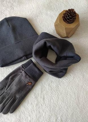 Шапка, хомут и перчатки за 290 грн!!!