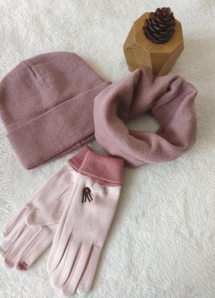 Шапка пудра, хомут и перчатки