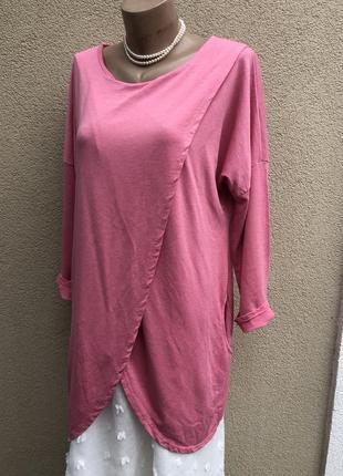 Розовый,ассиметрия свитшот,туника,кофта на запах,хлопок,этно,бохо стиль