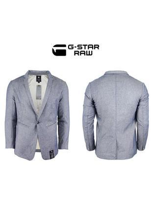 ✅блейзер g-star raw
