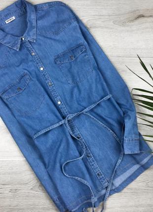 Крутая джинсовая рубашка с пояском pep&co