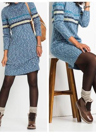 Платье трикотажное вязаное миди синее теплое демисезонное зимнее спортивное