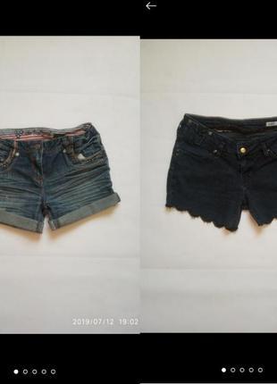 2 в 1 шорты джинсовые