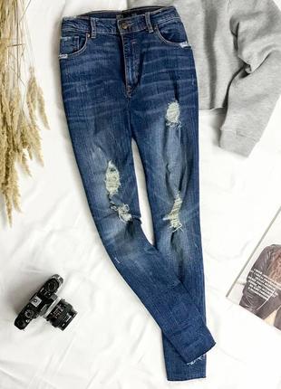 Стильные джинсы с дистрессингом  pn1946015  zara