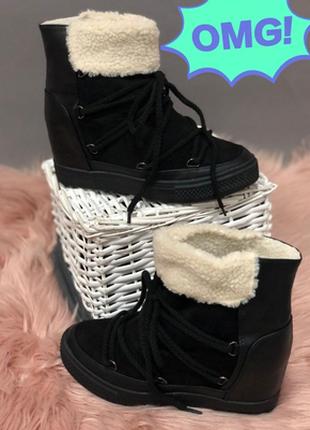 Теплые сникерсы, зимние ботинки на танкетке