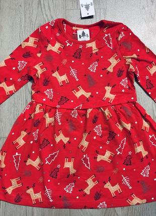 Платье george новогоднее
