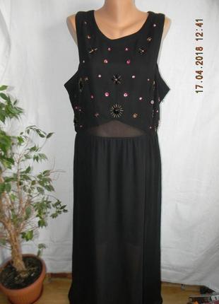 Длинное нарядное платье большого размера george