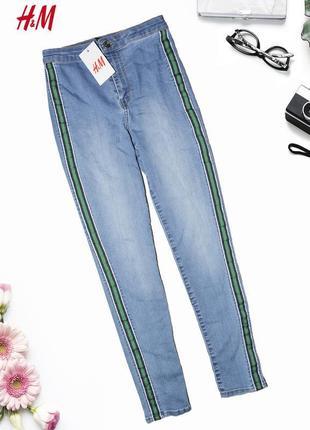 Новые зауженные джинсы лампасы h&m