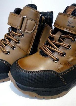 Ботинки зимние с мехом, сапоги детские, термо-ботинки, для мальчика, коричневые №42