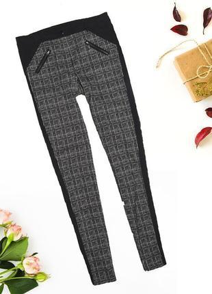 Трикотажные штаны черно-белые carmel clothing