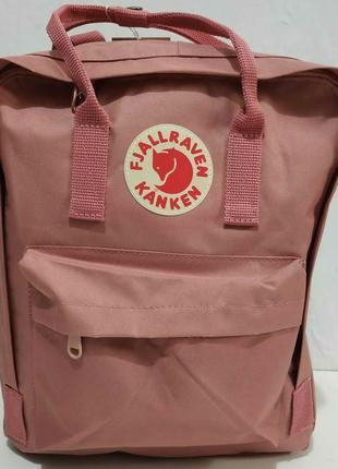 Тканевый рюкзак kanken (тёмная пудра) 19-11-032