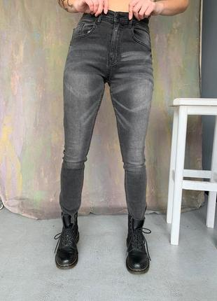 Серые джинсы скини с потёртостями