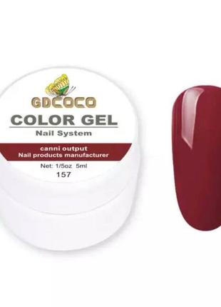 Цветной гель, гель-краска gdcoco № 157