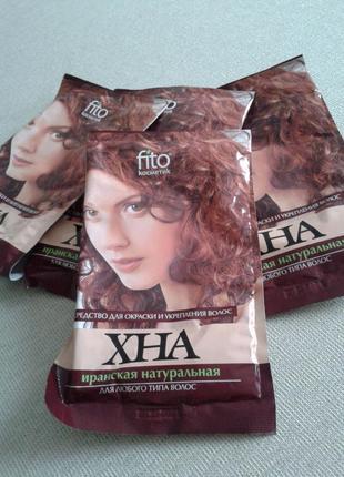 Хна для окрашивания и укрепления волос, 25 г (4 шт)