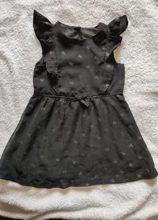 Черное платье в серебристых сердечках