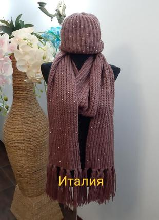 Теплый комплект шапочка шарф италия