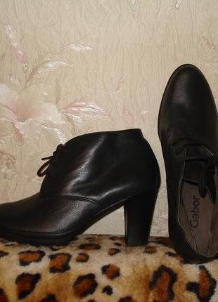 Gabor 36,5-37 р. шикарные фирменные кожаные ботиночки