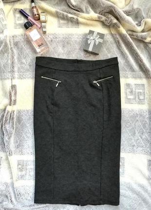 Офисная графитовая юбка карандаш