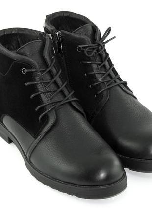 Ботинки мужские зимние milana step