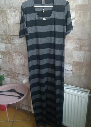 Jijil новое длинное платье с разрезом