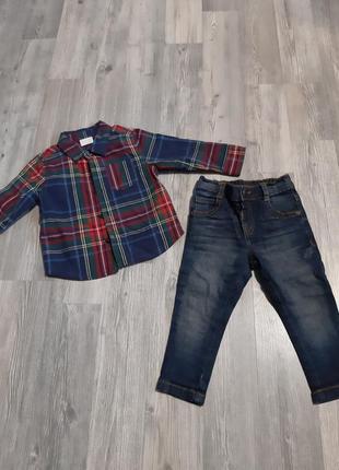 Комплект для малого модника