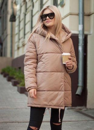 Куртка пальто зефирка