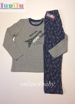 Пижама детская lupilu для мальчика 4-6 лет, рост 110/116