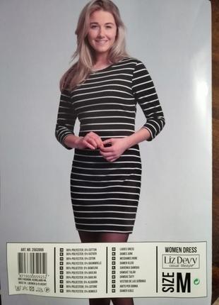 Платье-туника в полоску германия