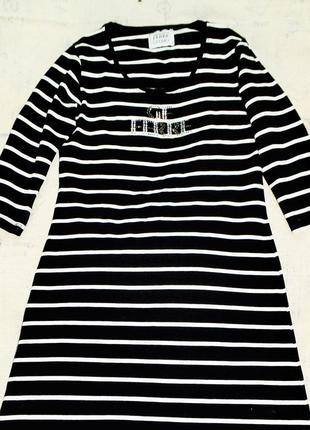 Gff стрейчевое платье в полоску трикотаж