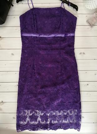 Коктейльное платье, гипюровое платье