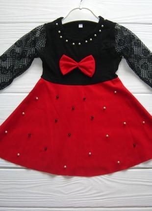 ✔ нарядное платье для девочки -новое