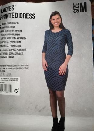 Платье женское германия