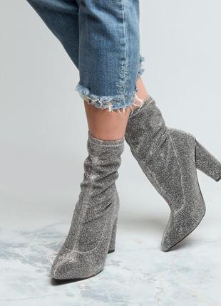 Шикарные ботинки/ сапожки от missguided серебрянные