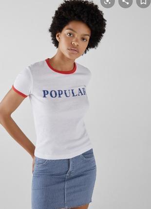Bershka popular футболка новая