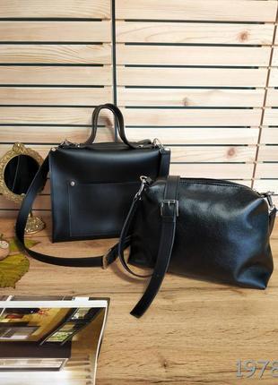 Каркасна сумочка прямокутної форми з повноцінним клатчем!!!