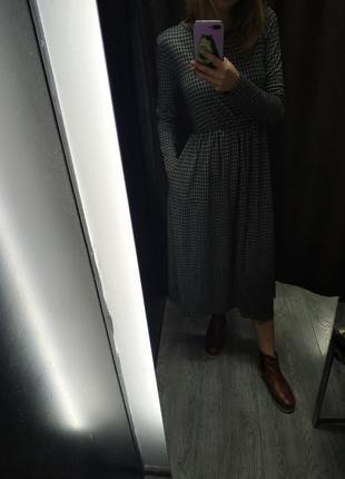 Ідеальне платтячко