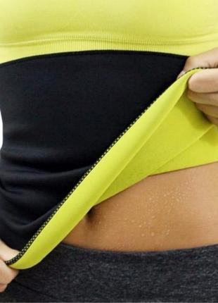 Спортивный пояс для похудения для спорта зала двухсторонний
