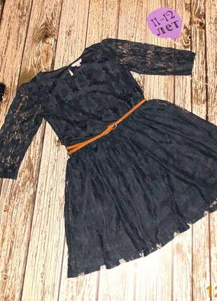 Гипюровое платье miss e-vie для девочки 11-12 лет, 146-152 см